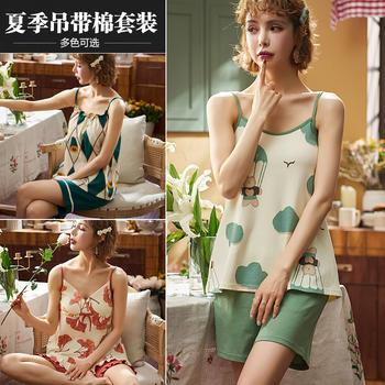 【2套69元3套99元】日系棉质女吊带两件套小清新睡衣潮版夏季家居服