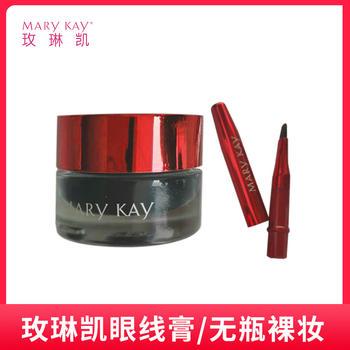 玫琳凯Mary kay 眼线膏4.5g+眼线笔小套 无盒裸瓶装