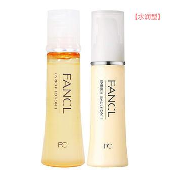 芳珂(FANCL)水乳套装修护套装-水润/滋润型