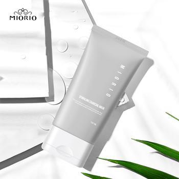 韩国MIORIO米澳拉清洁冻膜深层清洁去黑头粉刺收缩毛孔涂抹式面膜