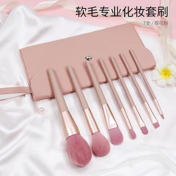 优家(UPLUS)7支软毛专业彩妆化妆套刷 樱花粉