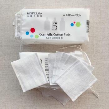 法国•贝德玛 五层多功能化妆棉30枚/袋