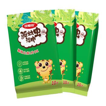 [买一送一]可爱多儿童驱蚊湿巾孕婴植物防蚊长效驱蚊湿巾10抽*3包