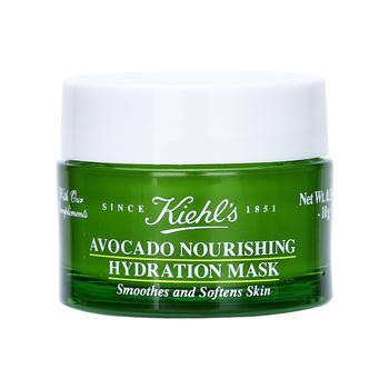 【国内专柜版本】Kiehl's 科颜氏 牛油果丰润保湿面膜 修护肌肤屏障