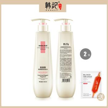 【2瓶】韩纪 氨基酸滋润控油清爽洗发水 柔顺持久留香去屑止痒增发