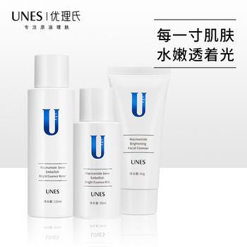 优理氏(UNES) 烟酰胺雪润透亮3件套护肤套装 提亮肤色补水滋润