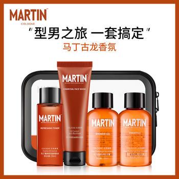 马丁古龙香氛旅行套装男士试用装爽肤水沐浴露洗发水洗面奶正品