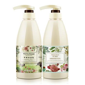 Matin Rosie/玛汀露丝沐浴乳牛奶500ML+烟酰胺500ML  滋润保湿 温和洁净