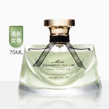 意大利•宝格丽(BVLGARI)水漾夜茉莉女士淡香水75ml 清新优雅奢华