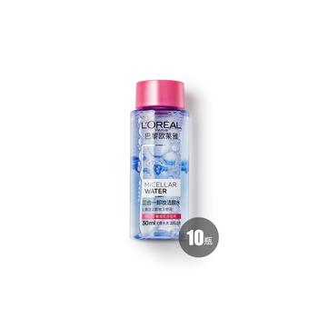 欧莱雅三合一卸妆洁颜水倍润型30ml*10