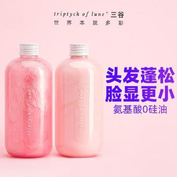 【陈彦妃同款】三谷蓬蓬洗护套装洗发水持久留香女氨基酸无硅油