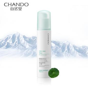 自然堂积雪草修护水160ml补水保湿脆弱肌肤爽肤水B5泛醇舒缓