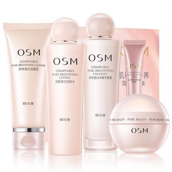 欧诗漫OSM营养美肤水乳五件套盒 水乳护肤品正品补水保湿美白淡斑