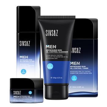 SIVSAZ/思尚男士专用清爽控油护肤品套装补水保湿抗痘洁面水乳 4件套
