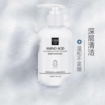 色娜娜 氨基酸洗面奶深层清洁亲和肌肤清爽控油补水温和洁面乳200g