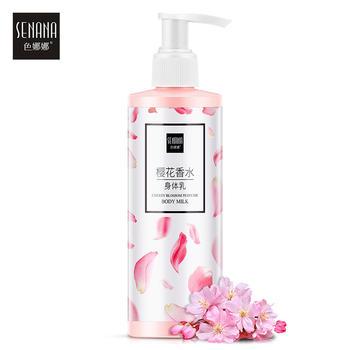 色娜娜 樱花香水身体乳温和滋润保湿光滑嫩肤清爽细腻身体乳250ml