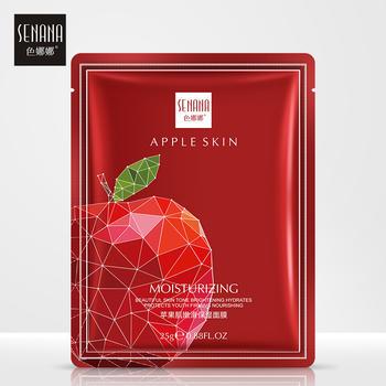 色娜娜 苹果肌嫩滑保湿面膜滋润肌肤补水温和呵护苹果肌面膜25g/片