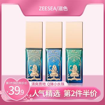 【第2件半价】ZEESEA滋色爱丽丝隔离霜正品遮瑕隐形毛孔妆前乳