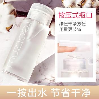 法汀妮氨基酸卸妆水250ml温和无刺激脸部清洁卸妆液正品