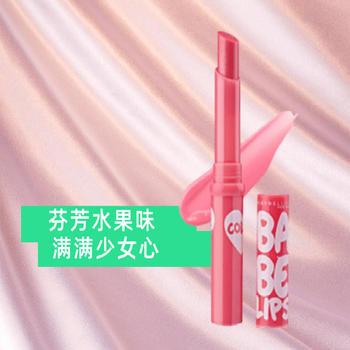 美宝莲-宝蓓水润糖果色护唇笔蜜桃味  05 单只装