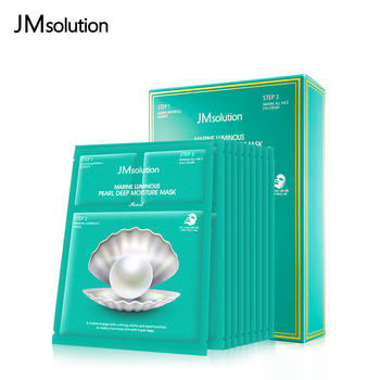 JMsolution 肌司研三部曲深海珍秘保湿面膜  保湿面膜精华眼霜三合一
