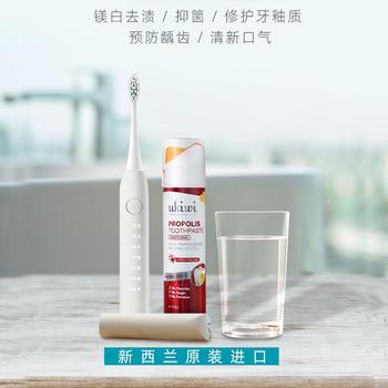 纽西小精灵蜂胶酵素牙膏 镁白去渍修护牙釉质