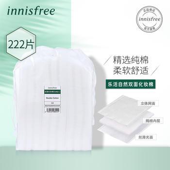 innisfree/悦诗风吟美妆工具双面化妆棉棉质网面卸妆棉柔软亲肤222枚