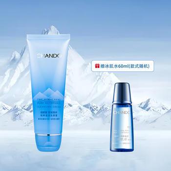 自然堂(CHANDO)雪域精粹纯粹滋润洗颜霜 125g