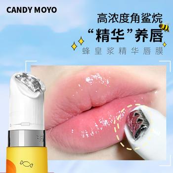 CandyMoyo膜玉唇膜唇部精华淡化唇纹补水去死皮修护保湿滋润滋养