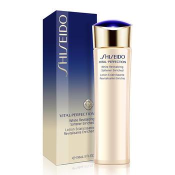 【聚美直发】资生堂(Shiseido)悦薇珀翡紧颜亮肤水150ml  滋润型