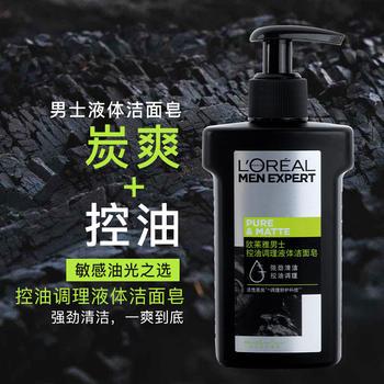 欧莱雅男士控油调理液体洁面皂清洁 温和 不紧绷洗面奶正品150ml