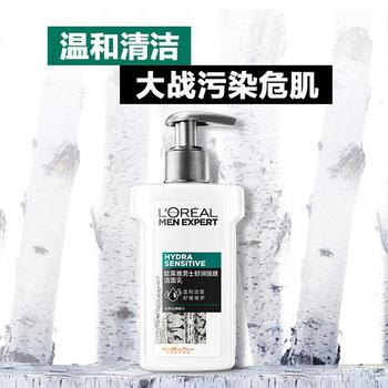 欧莱雅男士舒润强肤液体洁面乳150ml温和清洁舒缓洗面奶男