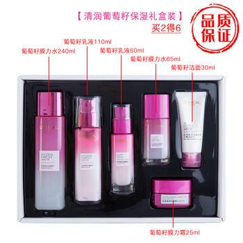 欧莱雅葡萄籽精华膜力水乳液买2得6礼盒套装女士化妆品