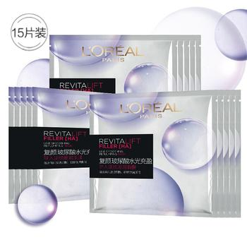 欧莱雅复颜玻尿酸水光充盈导入淡纹膨润面膜35g*15片