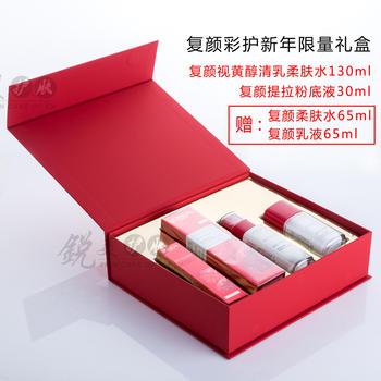 复颜彩护新年限量礼盒紧致保湿水乳补水滋养