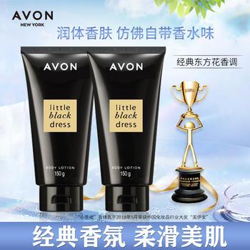 雅芳 雅芳小黑裙香体乳150g  滋润肌肤保湿 持久馨香