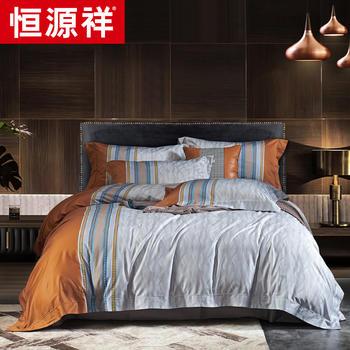 恒源祥100支长绒棉四件套轻奢全棉纯棉床单被套数码印花床上用品4