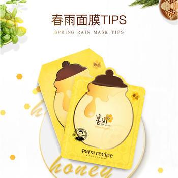 春雨蜂蜜面膜 补水舒缓保湿面膜1盒25ml*10片
