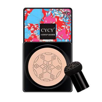 CYCY 遮瑕隔离 清爽控油 蘑菇头气垫BB霜20g(自然色)裸妆修容不脱妆