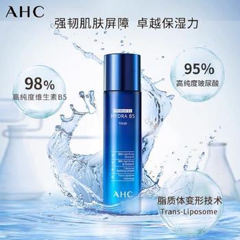AHC/爱和纯专研B5玻尿酸水盈柔肤水补水保湿书缩毛孔140ml