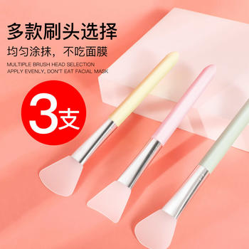 兰可欣硅胶面膜刷脸部清洁敷脸泥膜专用勺子碗涂抹式DIY工具套装