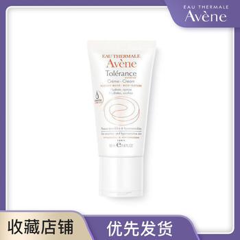 雅漾 (Avene)舒缓特护保湿乳50ml深层滋养补水修护敏肌护肤乳液面