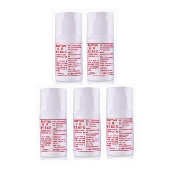 标婷维生素E乳5瓶装/ 保湿补水滋润