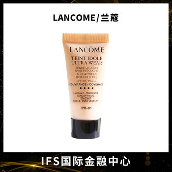 Lancome/兰蔻持妆轻透粉底液5ml/PO-01象牙白持久保湿遮瑕