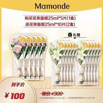 梦妆Mamonde 花语蜜意蜂胶面膜保湿焕亮