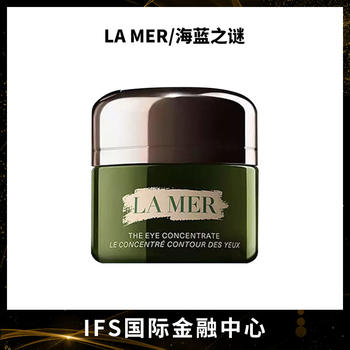 LA MER海蓝之谜浓缩密集修护眼霜 强韧眼周 淡化细纹15g