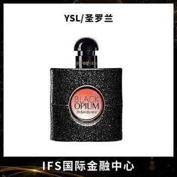 YSL圣罗兰黑色奥飘茗女士香水30ml/50ml经典迷人持久咖啡花香