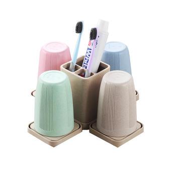 漱口杯洗漱套装牙刷杯刷牙杯牙具