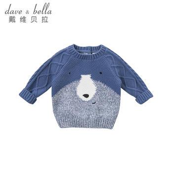 davebella秋装男童针织衫套头毛衣