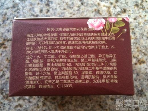 盒子玫瑰步骤分解图